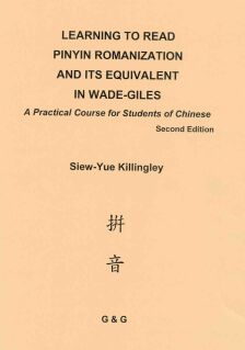 Learning to read Pinyin romanization and its equivalent in Wade-Giles