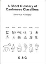short glossary of cantonese classifiers